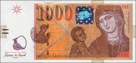 Mazedonien / Macedonia P.22b 1000 Denari 2009 (1)