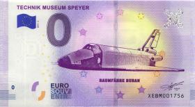 0 Euro Souvenir Schein Technik Museum Speyer (1)