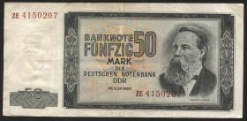 R.357b 50 Mark 1964 Ersatznote (3)