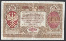 R.456: Besetzung Polen 1000 Marek 1917 (5)