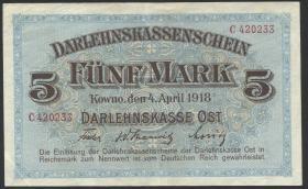 R.467: 5 Mark 1918 (3)