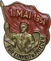 1. Mai Abzeichen 1954