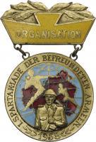 1. Spartakiade der befreundeten Armeen 1958