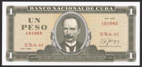 Kuba / Cuba P.102d 1 Peso 1988 (1)