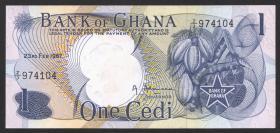 Ghana P.10a 1 Cedi 1967 (1)