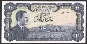 Jordanien / Jordan P.16b 10 Dinars L.1959 (1)