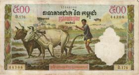 Kambodscha / Cambodia P.14 500 Riels (1958-70) (3-)