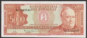 Paraguay P.208 5000 Guaranies L. 1952 Serie A (1982) (1)