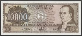 Paraguay P.209 10000 Guaranies L. 1952 (1982) (1)