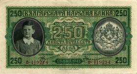 Bulgarien / Bulgaria P.065 250 Lewa 1943 (3)