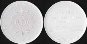 Meissen - NVA-Ehrenmedaille