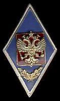 Absolventenabz. Militärakademie