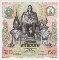 Thailand P.093 60 Baht (1987) Jubiläum (1)
