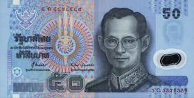 Thailand P.102 50 Baht 1997 Polymer (1)