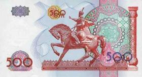 Usbekistan / Uzbekistan P.81 500 Sum 1999 (1)
