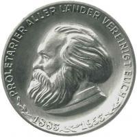 B.4373a Karl-Marx-Abzeichen 1953 (Silber)