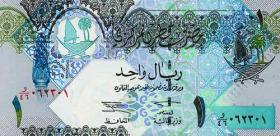 Qatar P.20 1 Riyal (2003) (1)