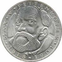 J.398 Max von Pettenkofer