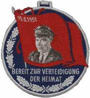B.2354 Ernst-Thälmann-Fahnenmedaille