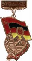 B.4737b Jub. Abzeichen SDAG Wismut Bronze