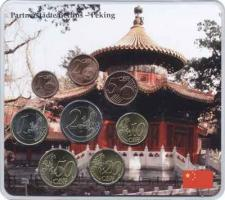 A-087 Euro-KMS 2003 A Partnerstadt Peking