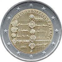 Österreich 2 Euro 2005 Staatsvertrag