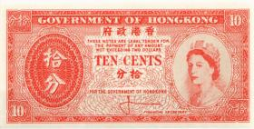 Hongkong, Government P.327 10 Cents (1961-1965) (1)