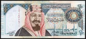 Saudi-Arabien / Saudi Arabia P.27 20 Riyals 1999 (1) Gedenkbanknote