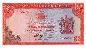 Rhodesien / Rhodesia P.39 2 Dollars 1979 (1)
