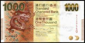 Hongkong, Standard Chartered Bank P.301b 1000 Dollars 2013