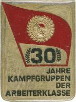 Jubiläumsabzeichen 30 Jahre Kampfgruppen