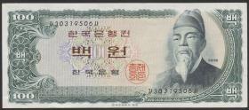 Südkorea / South Korea P.38 100 Won (1965) (1)