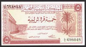 Libyen / Libya P.05  5 Piastres L.1952 (1)