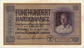 R.599: Besetzung Ukraine 500 Karbowanez 1942 (1)