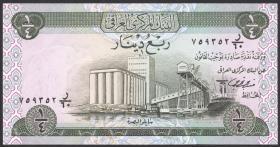 Irak / Iraq P.061 1/4 Dinar (1973) (1)
