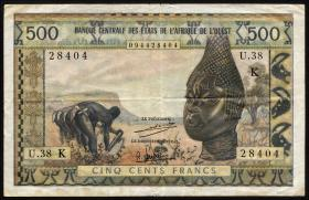Senegal P.702Ki 500 Francs (1959-1965) (4)