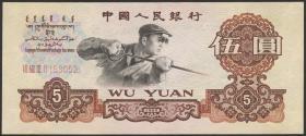 China P.876a 5 Yuan 1960 (2+)