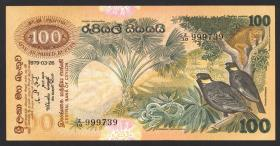 Sri Lanka P.088 100 Rupien 1979 (3-)