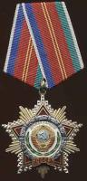 H-2.06 Orden der Völkerfreundschaft