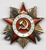 H-2.21.5 Orden d.Vaterländischen Krieges 1985