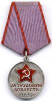 H-3.01.2 Med. für heldenmütige Arbeit (1943)