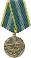 H-3.12 Nichtschwarzerde-Gebiet der UdSSR
