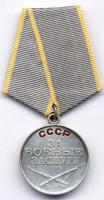 H-3.15.2 Medaille für Verdienste im Kampf (1943)