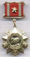 H-3.21.1 Auszeichnung im mil. Dienst Gold (1974)