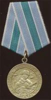 H-3.31 Verteidigung des sowjetischen Polargebietes