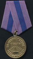 H-3.38 Befreiung Prags