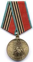 H-3.45.2 40 Jahre Sieg - Kriegsteilnehmer