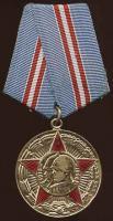 H-3.49 50 Jahre Streitkräfte der UdSSR