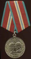 H-3.51 70 Jahre Streitkräfte der UdSSR