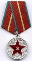H-3.75.1.2 Medaille für Treue Dienste -Streitkräfte